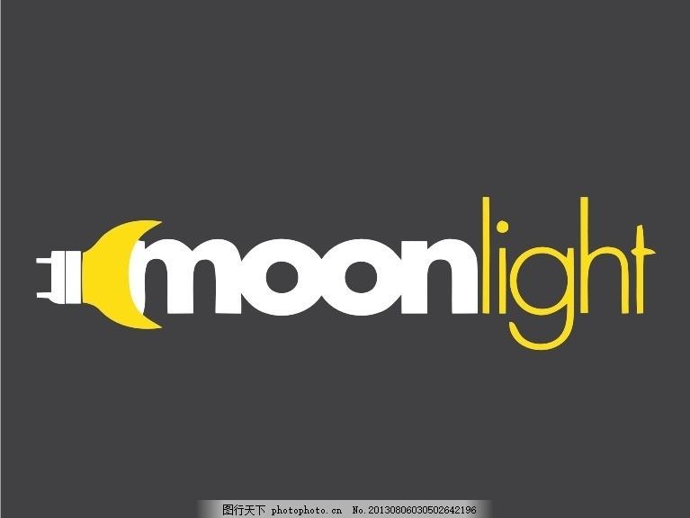 月亮logo 月亮 月光 外国 国外 西方 欧美 西式 欧式 另类 非主流