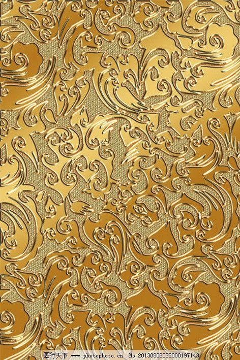 金色浮雕底纹 金属 欧式底纹 浮雕 黄金 金色浮雕 金色底纹 金色花纹
