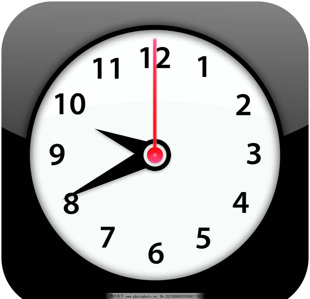 苹果 时钟图软件标 iphone 手机 软件标 时钟 苹果素材 psd分层素材