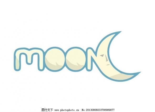 月亮logo图片