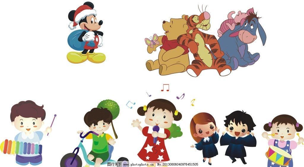 卡通小朋友 卡通 小朋友 可爱 幼儿园 唱歌 米奇 跳跳虎 动画片人物