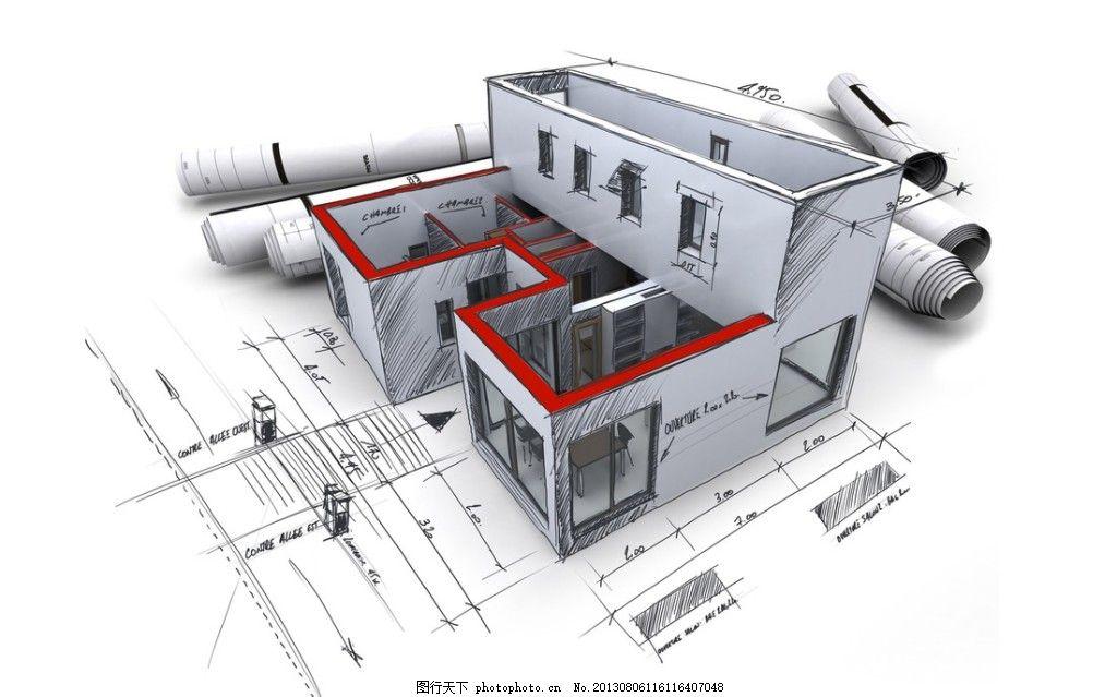建筑 书本 房屋 房子 设计图 白色