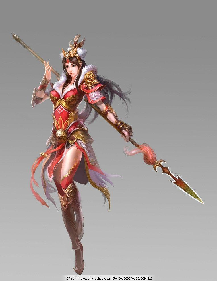 女枪 黄光剑 游戏角色 游戏 人物 手绘 动漫人物 动漫动画 设计 72dpi