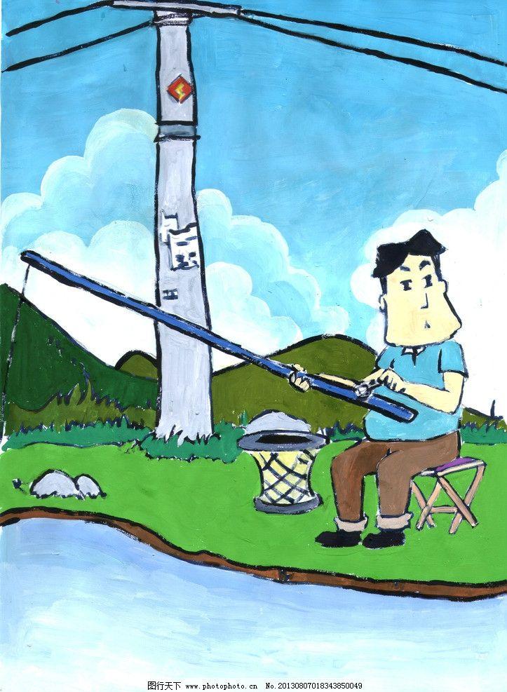 儿童人物画 钓鱼 卡通画 儿童手绘图 草地 电线杆 动漫动画