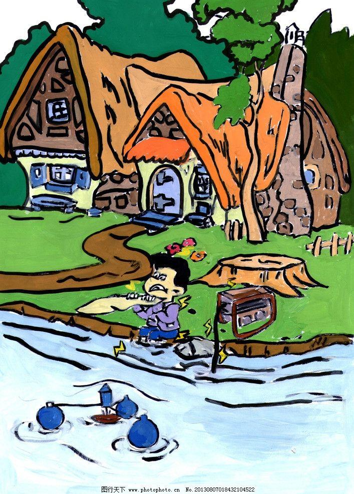 儿童风景画 卡通画 儿童手绘图 农场 家 鱼塘 风景漫画 动漫动画 设计