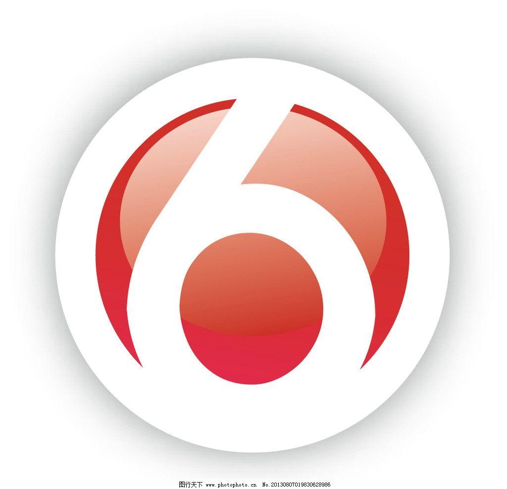 6媒体标志 全球电视logo   矢量标志 电机机构 tv标志 公共标识标志