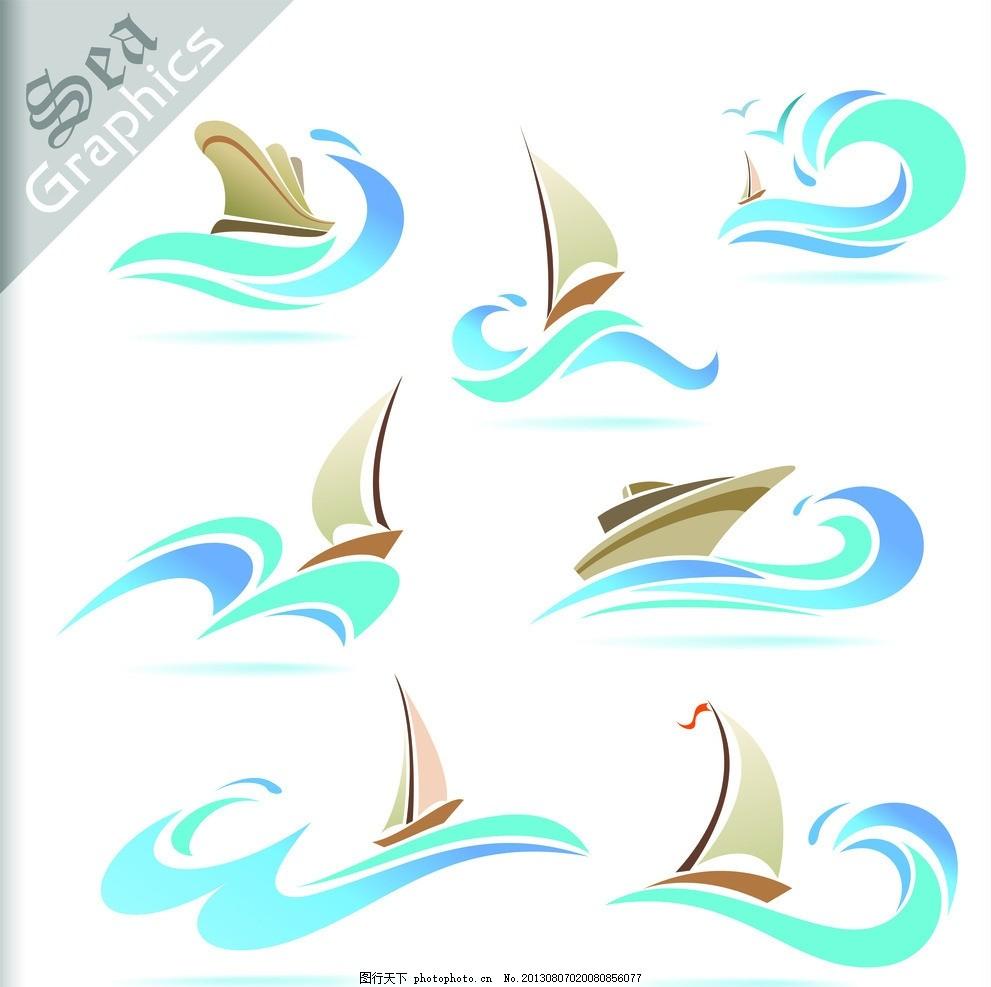 蓝色水珠水滴海浪波浪 帆船 动感浪花 线条 时尚 装饰 图标 标志图片