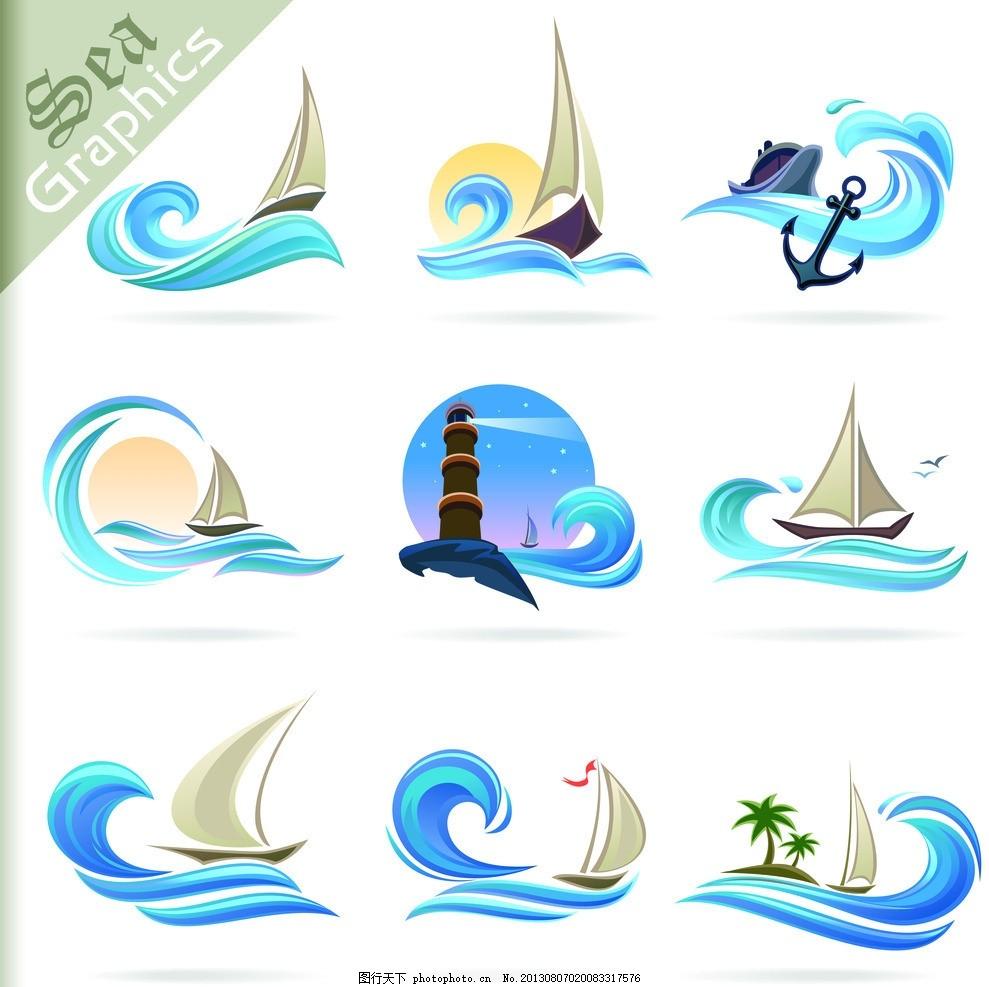 蓝色海浪波浪 蓝色水珠水滴海浪波浪 帆船 动感浪花 线条 时尚图片