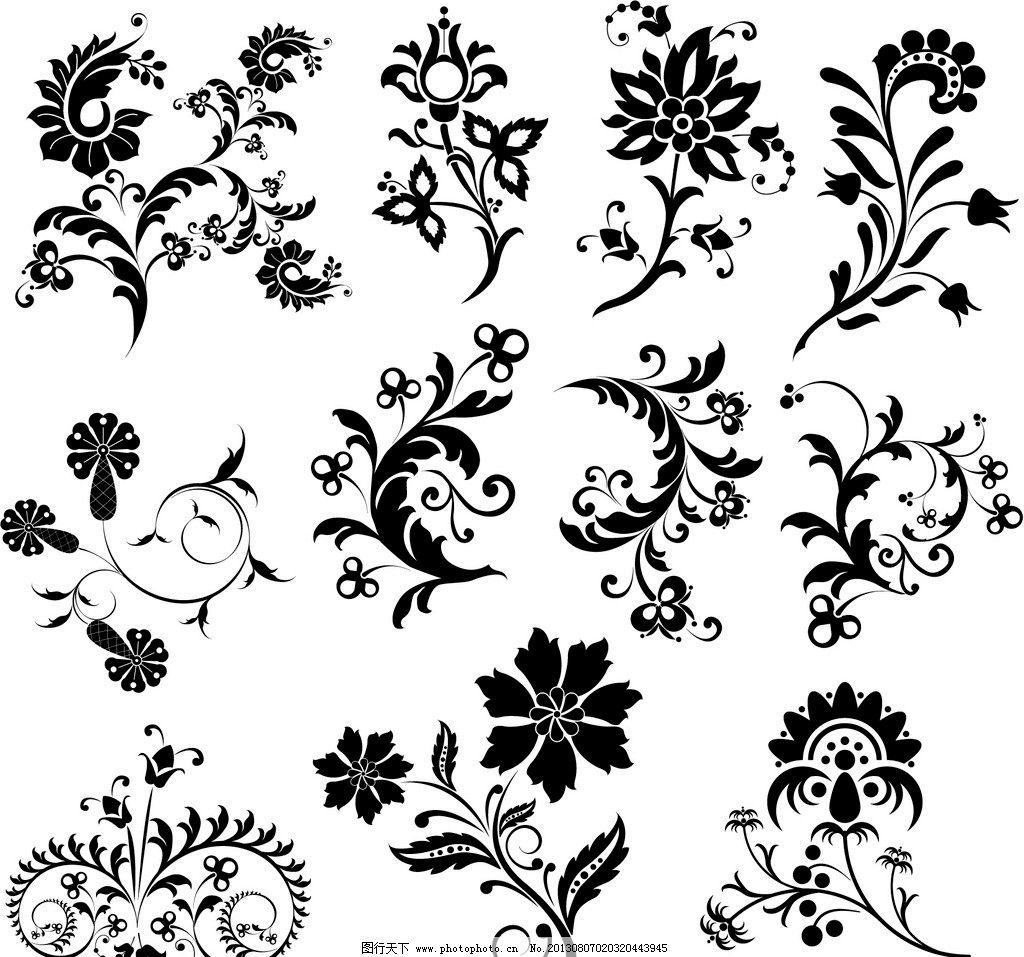 黑白花卉 欧式花纹花卉 花藤 时尚花纹 花边花纹 底纹边框 矢量 花纹