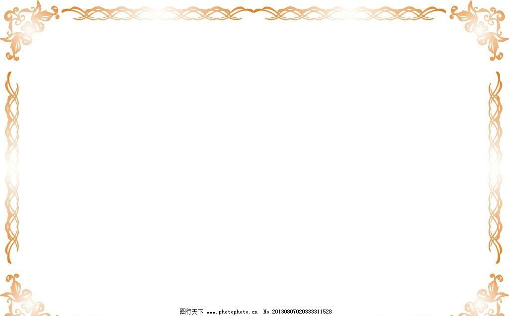 欧式花纹边框 边框 花纹 蝴蝶花 相框 优雅边框 橙色 婚纱照相框素材