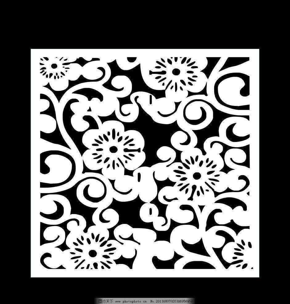 镂空雕花 镂空隔断 精致雕花 梅花雕刻 矢量镂空 花纹花边 底纹边框