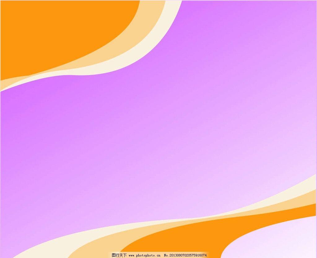 线条背景 背景素材下载 紫色 橙色 底图 背景图 线条 条纹线条 底纹边