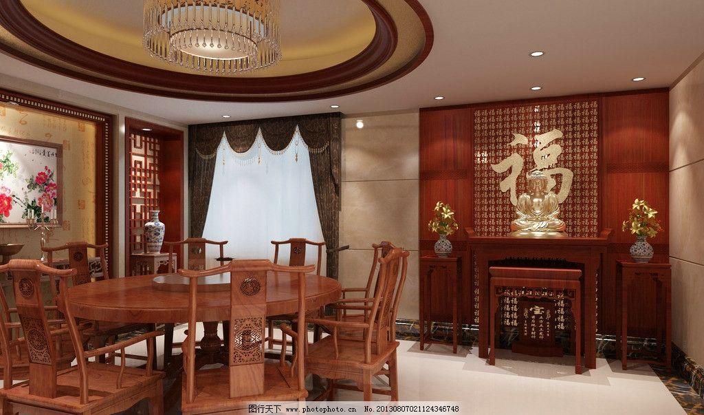 中式餐厅神位设计图片