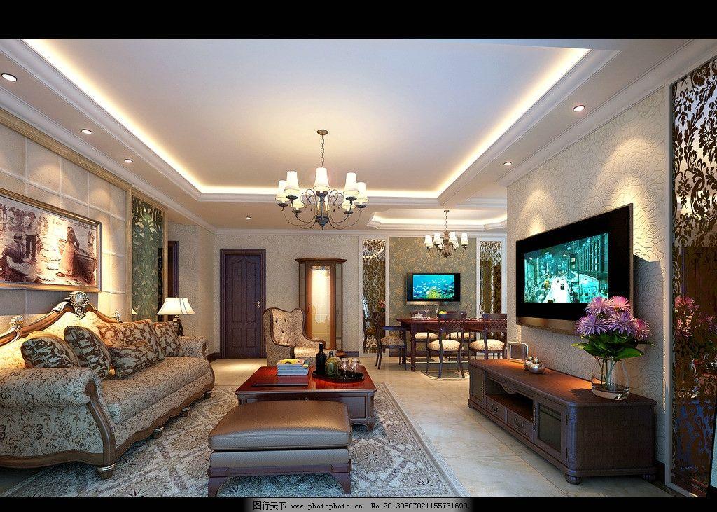家装效果图 简欧风格 挂画 吊灯 电视 组合沙发 套门 镜子 3d设计
