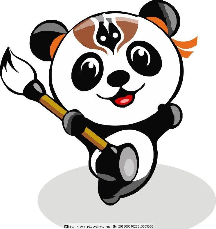 熊猫 卡通熊猫 卡通素材 毛笔 矢量 儿童幼儿 矢量人物 cdr