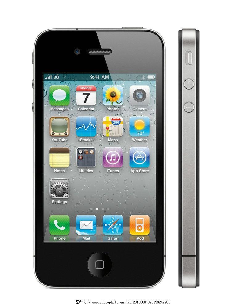 苹果4_苹果iphone4图片
