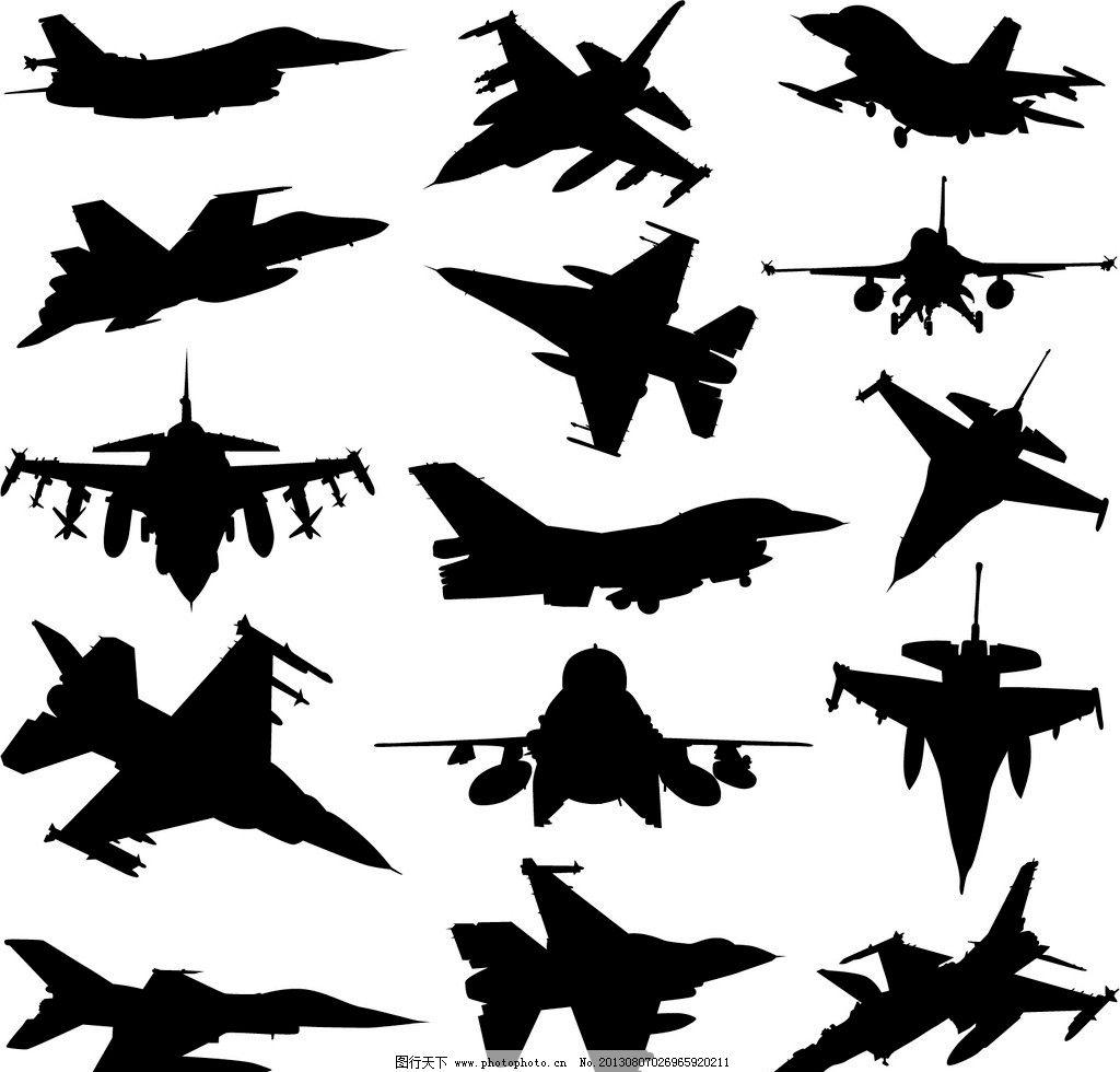 战斗机 飞机矢量 飞机剪影 隐形战机 战争 军事 现代科技 交通工具