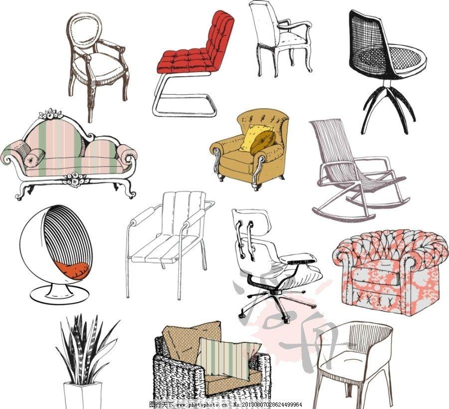 手绘家具图案 花盆 植物 手绘 家具 家居 家私 家什 沙发 椅子 躺椅