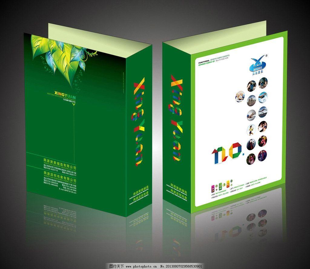 布行文件夹 布行 文件夹 绿色 泳装 环保 布行色卡 广告设计 矢量 ai