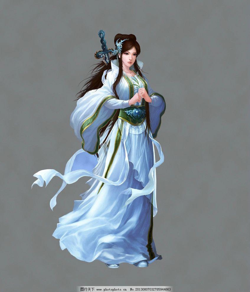 动漫人物 游戏原画 网游人物 美女 手绘美女 陆雪琪 诛仙 仙女 仙侠