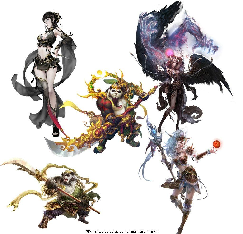 设计图库 psd分层 其他  游戏人物素材 游戏人物 游戏 动漫人物 游戏