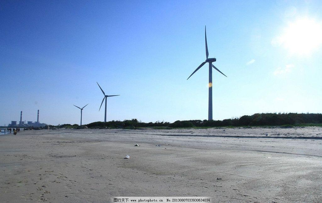 广东汕尾风车岛图片