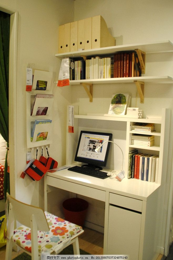 宜家 台灯 家居 生活 家具 书桌 书架 置物架 椅子 电脑 垃圾桶 家居