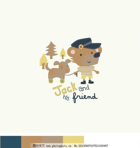 卡通动物图片 卡通 动物
