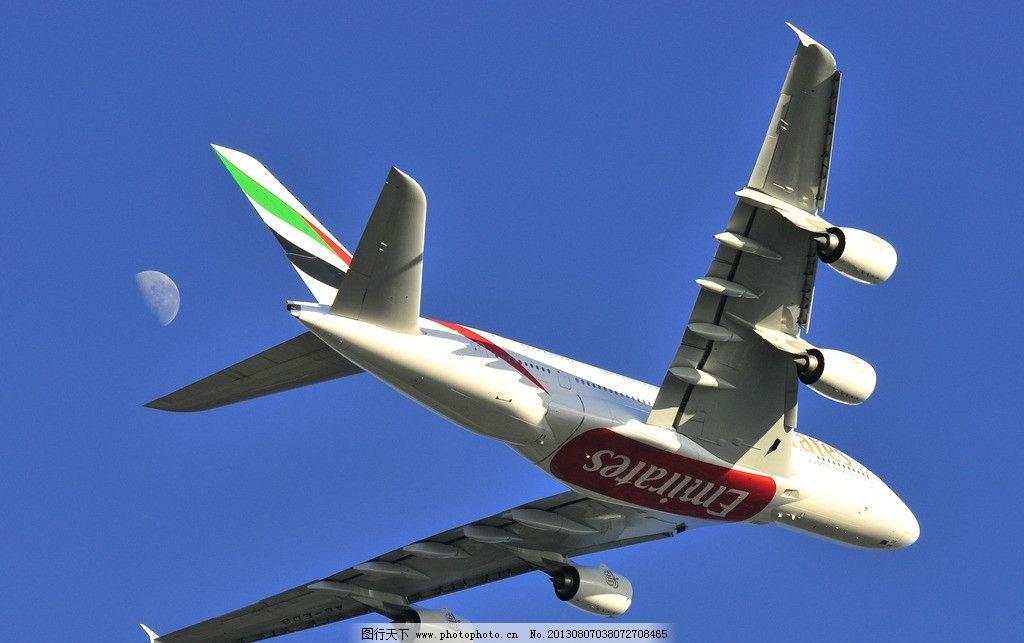 空客 a380 航空 飞机 空中客车 阿联酋航空公司 空中巨无霸 注册号a6