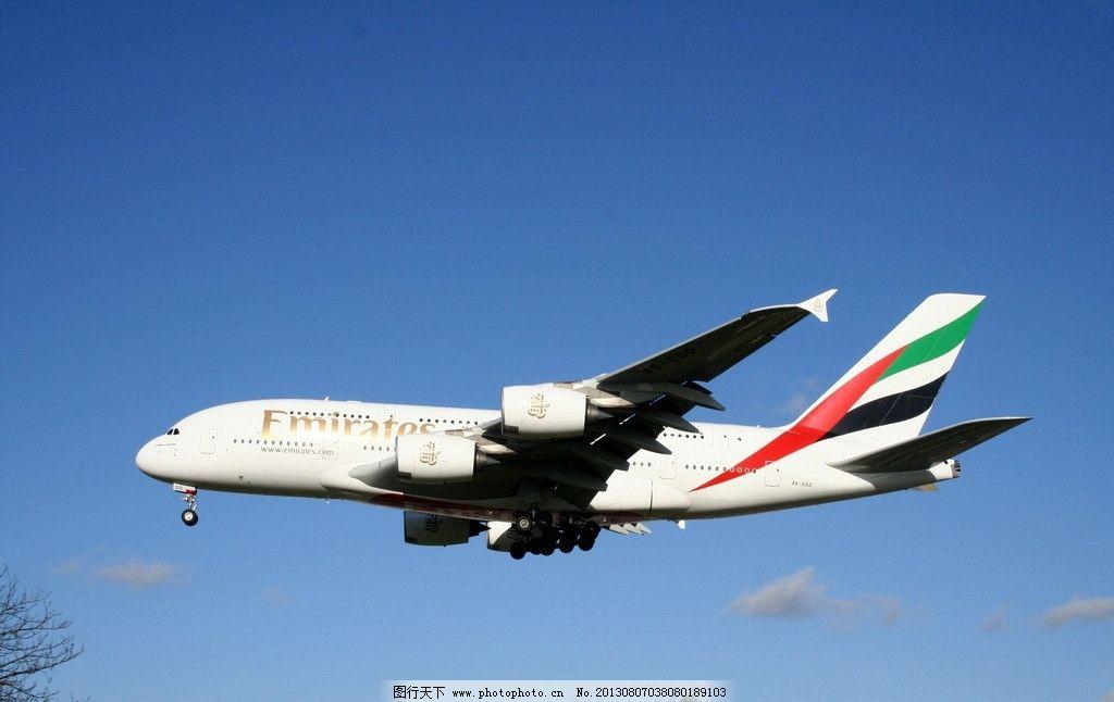 空客a380 航空 飞机 空中客车 阿联酋航空公司 空中巨无霸