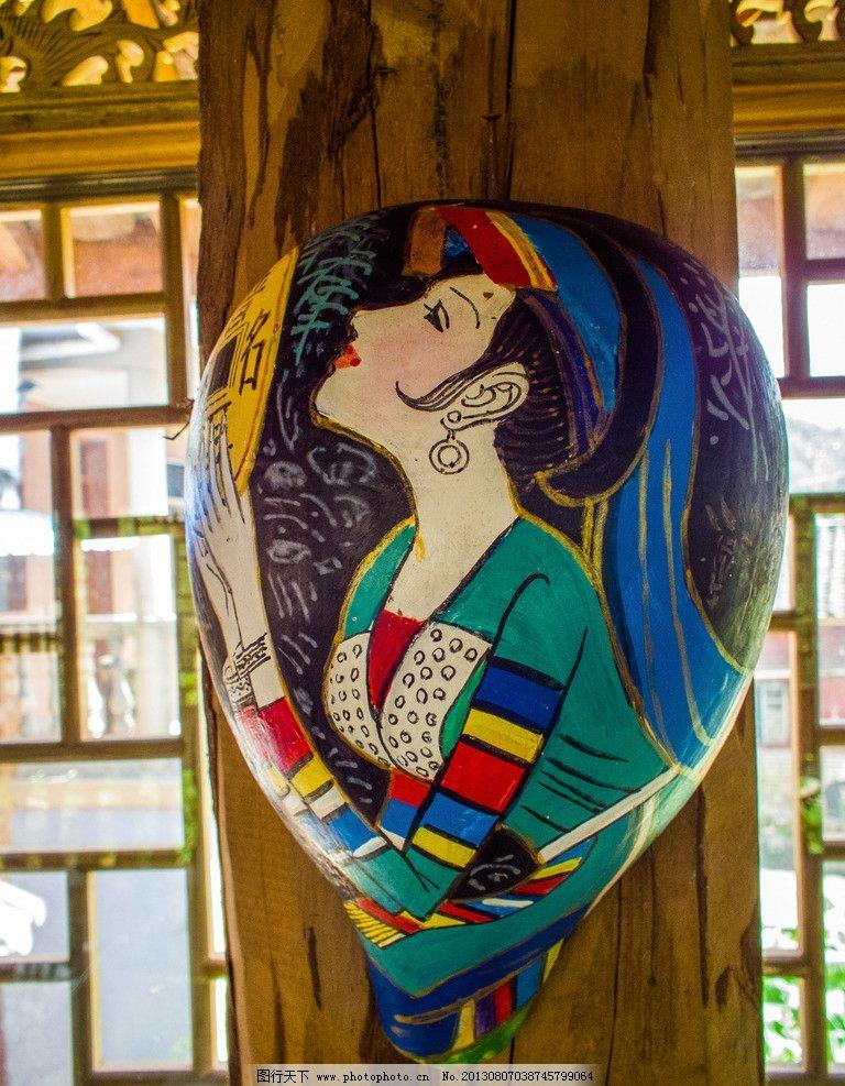 装饰图 民族装饰画 水粉画 装饰画 瓢画 美术绘画 文化艺术 摄影 300