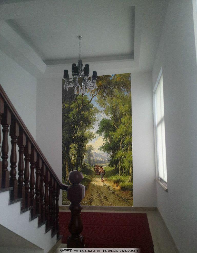 家装墙绘图 墙绘 壁画 油画 风景画 壁画设计图 室内摄影 建筑园林