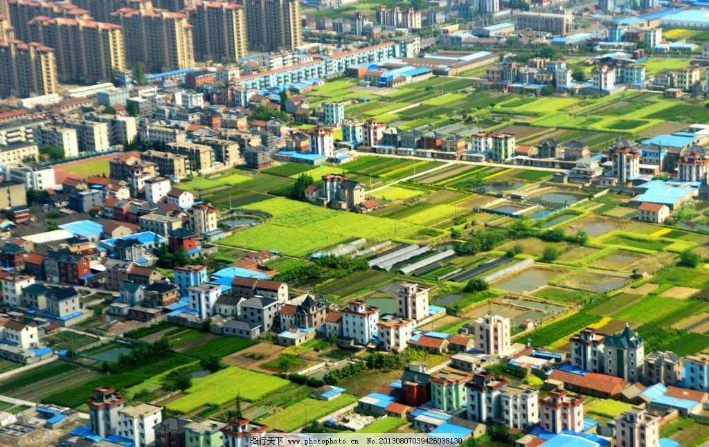空中看城市 绿地 田野 楼房 房屋 建筑 建筑摄影 建筑园林 摄影 300