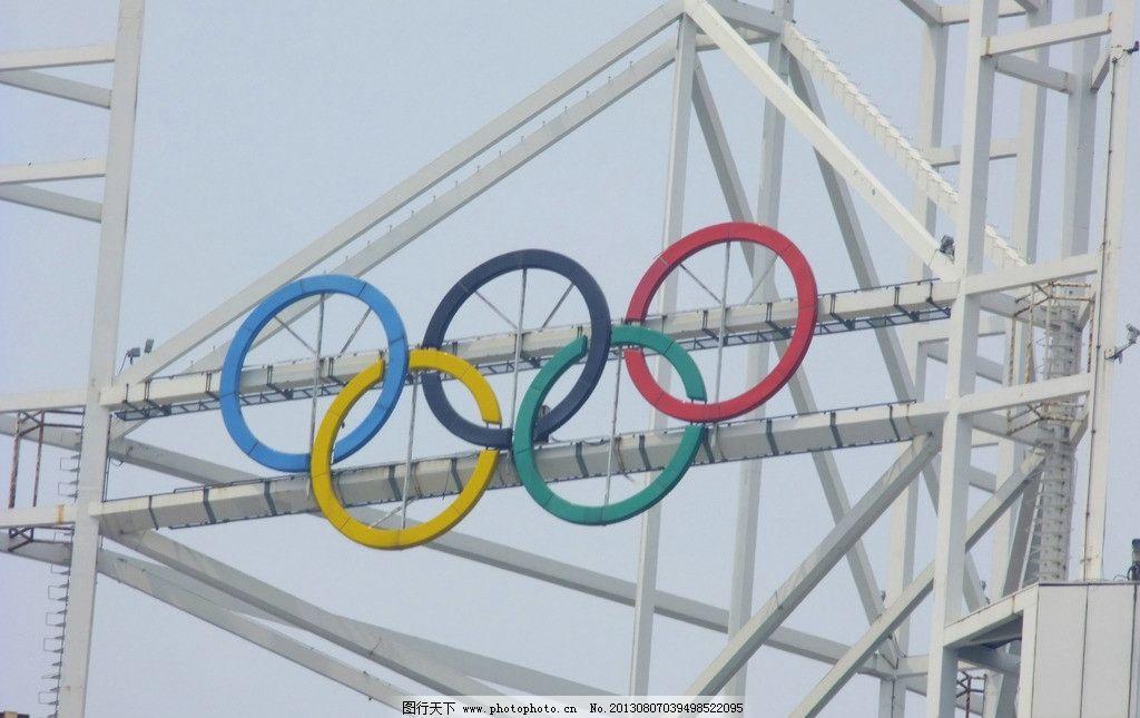 奥运五环 北京奥运玲珑塔 观光塔 建筑摄影 北京奥运 旅游风光 建筑