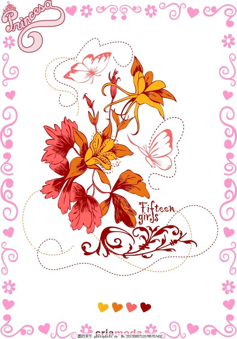 花卉装饰图案 花纹花卉 装饰花边 卡片装饰图案 白色