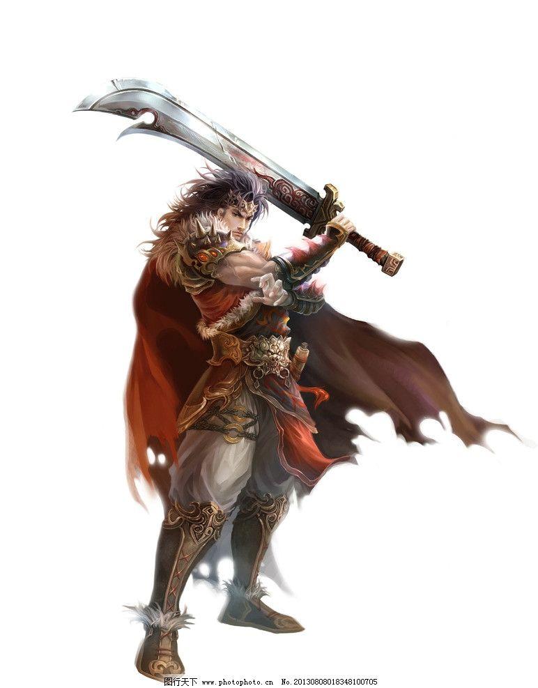 男战士 武器 游戏角色 游戏 人物 手绘 动漫人物 动漫动画 设计 72dpi