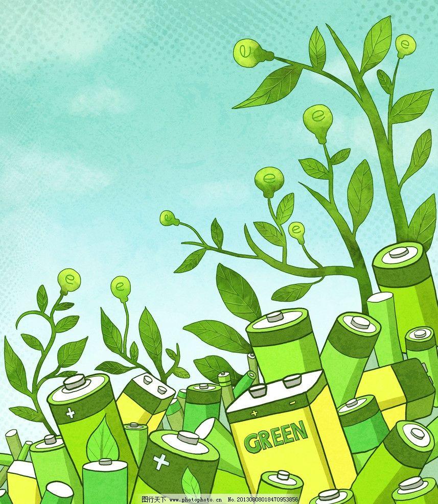 树叶电池节能 叶子 天空 景观 电池 环境保护 低碳生活 节能减排 风景