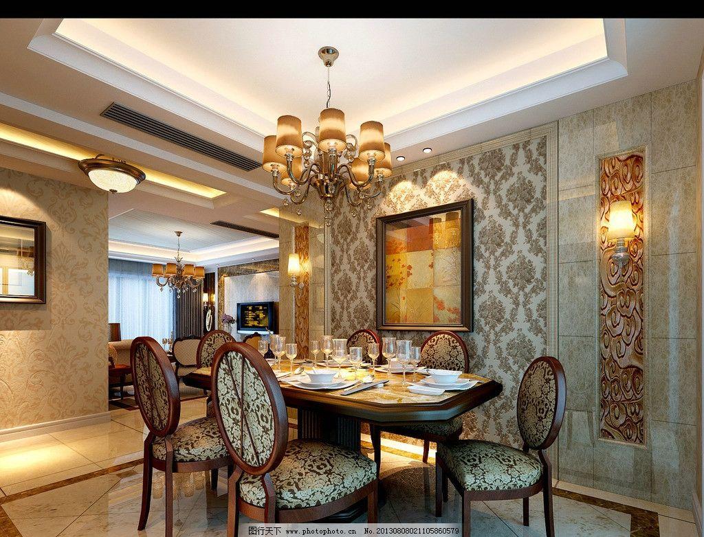餐厅家装效果图 餐厅区域 吊灯 吊顶 挂画 排风口 欧式风格 石材墙面