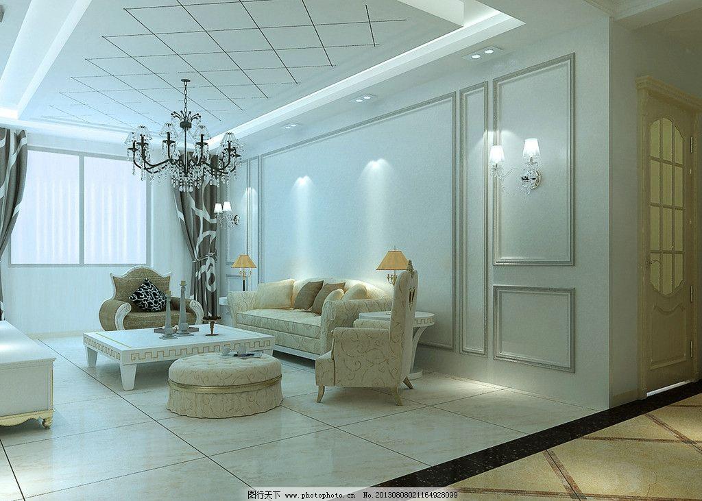 欧式客厅 护墙板 欧式布艺沙发 地面拼花 欧式门 欧式灯等 欧式客厅图片
