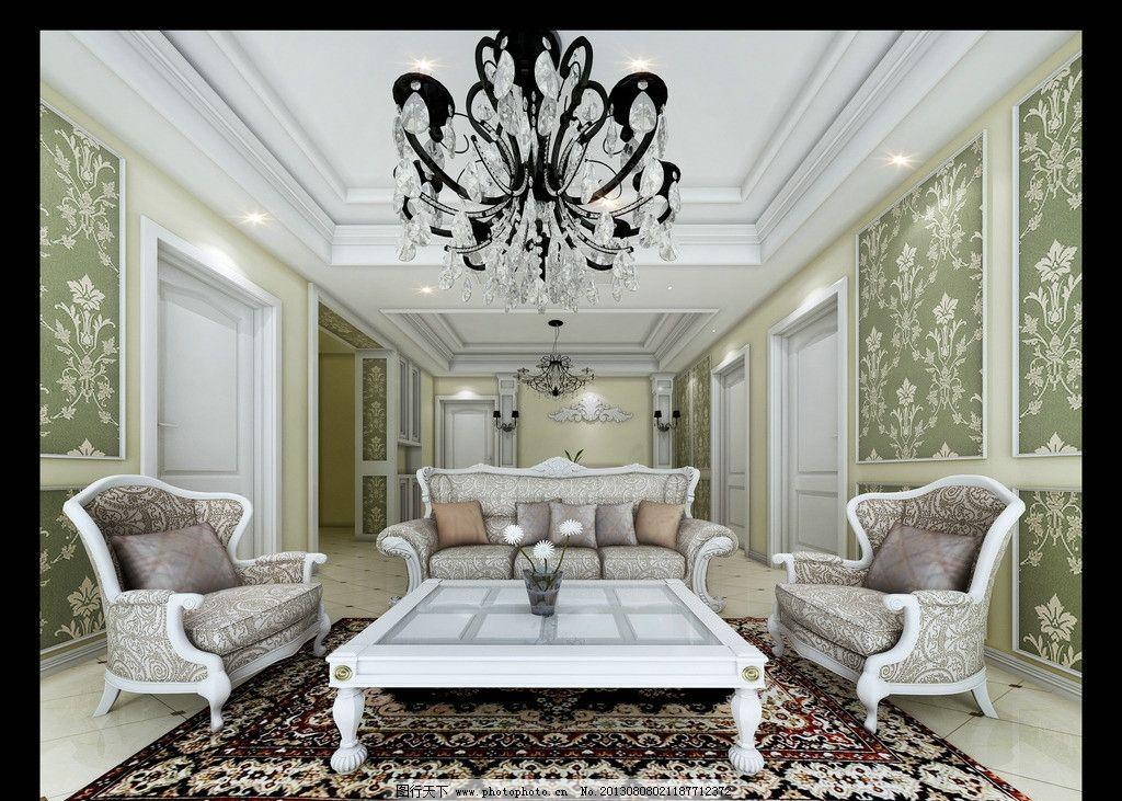 欧式客厅效果图 家装 室内设计      3d效果图 水晶灯 欧式风格 豪华