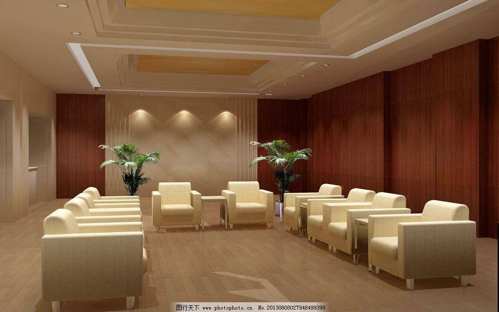 贵宾室沙发 高档会所 办公家具 贵宾接待室 沙发 接待室沙发 室内设计