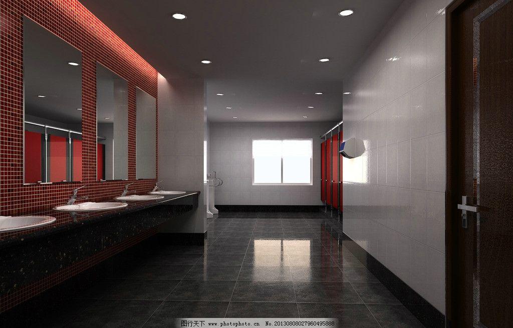 公共卫生间效果图 公建 公共卫生间 现代风格 厕所布置 洁具 室内设计