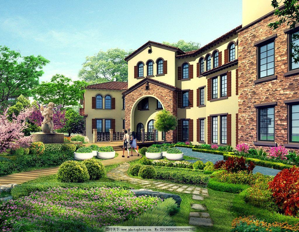 别墅 别墅效果图 花园 树木 草地 建筑设计 环境设计 设计 72dpi jpg