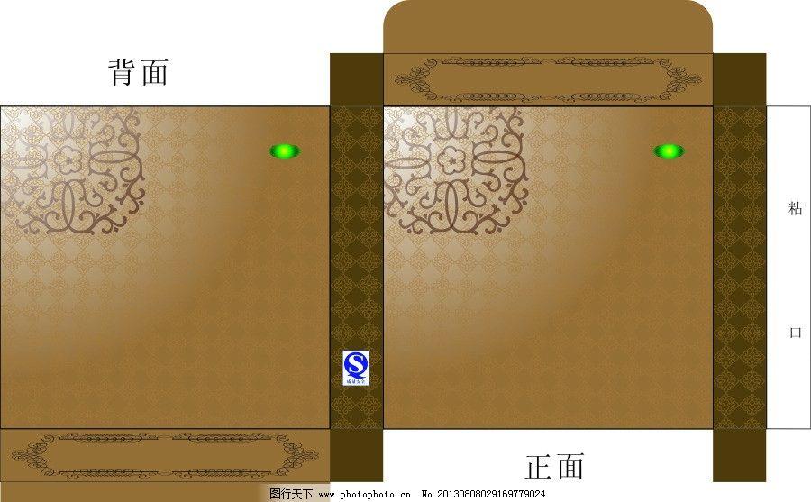 高檔包裝盒 傳統產品包裝 茶葉包裝 食品包裝 灰色包裝盒 包裝設計