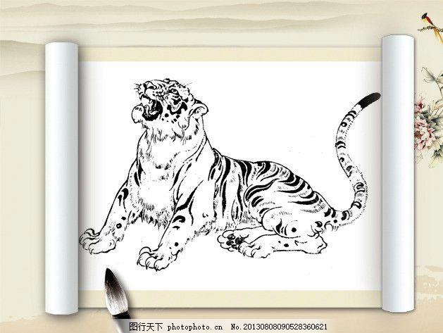 百兽 兽王 线描 白描 工笔 美术 黑白稿 动物走兽百图 文化艺术 绘画