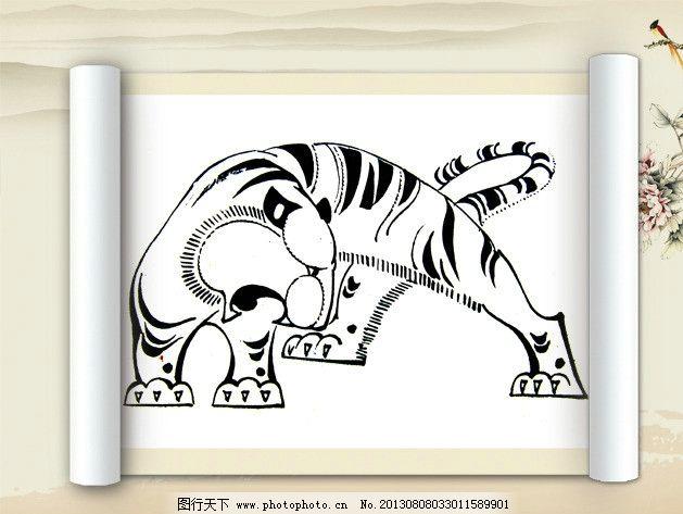 动物 走兽 百兽 抽象老虎 兽王 线描 白描 工笔 美术 黑白稿 动物走兽