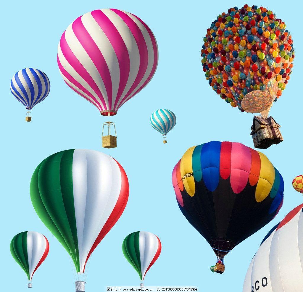 热气球 彩色热气球 可爱热气球 卡通热气球 热气球素材 热气球分层