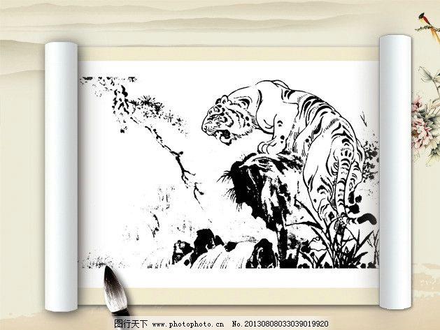老虎白描 动物 走兽 百兽 兽王 线描 白描 工笔 美术 黑白稿 动物走兽