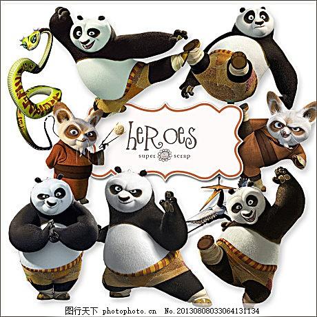 psd分层 其他  功夫熊猫png素材免费下载 png素材 功夫 功夫熊猫 灵蛇