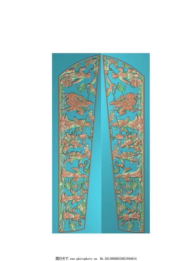 寿材 八仙过海 精雕图 寿材模板 浮雕   21版本 其他 源文件 jdp